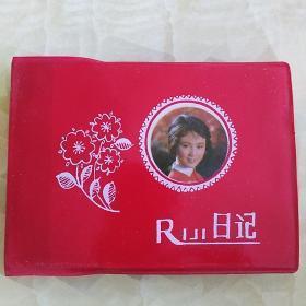 美女封面红塑料皮笔记本日记本未使用