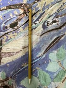 静逸书风展览作品专用笔