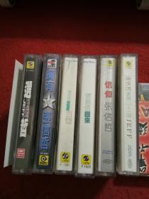 磁带 张信哲(6盘合售)