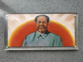 文革时期:有机玻璃双层绘制毛主席油画摆件