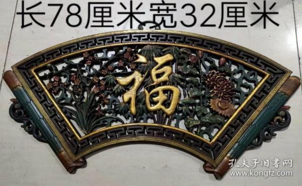漆器挂屏 摆件古玩收藏Z