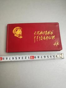 毛主席头像语录笔记本
