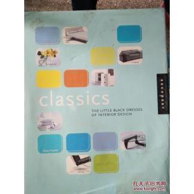 室内设计经典/CLASSICS