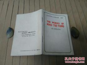英文版《毛泽东著作目录》