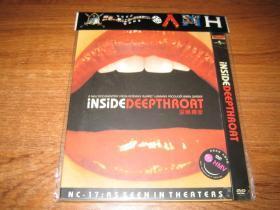 DVD 深喉揭密 Inside Deep Throat 丹尼斯·霍珀  杰拉德·达米亚诺 中文字幕