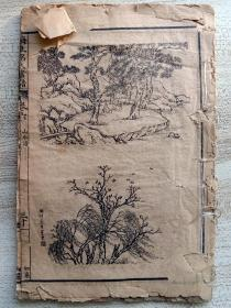 清代书画山水鸟书画册子,品如图所示,开门一眼老,古书画值得收藏