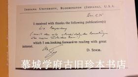 【签赠本】A. YAKAZU: DIE GRUNDLAGEN DER CHINESISCH-JAPANISCHEN MEDIZIN UND DEREN DIAGNOTISCHE METHODEN. AUS DEM JAPANISCHEN ÜBERTRAGEN UND BEARBEITET VON DR. OTTO KAROW
