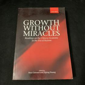 GROWTH WITHOUT MIRACLES Readings on the Chinese Economy in the Era of Reform(改革时代的中国经济解读 没有奇迹的成长)