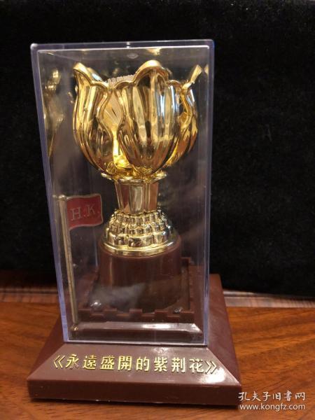 香港回归纪念音乐盒《永远的紫荆花》