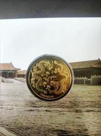 中国造币公司 1985年故宫博物院建院60周年纪念章 本铜小铜章