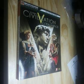Civilization V: Gods &Kings Official Strategy 文明5攻略 现货