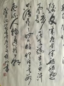 中国书协会员赵继明六尺整张书法