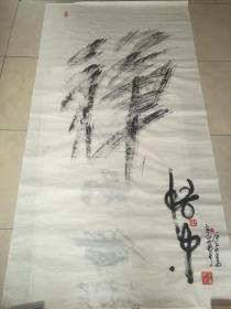 李康英六尺整张书法作品