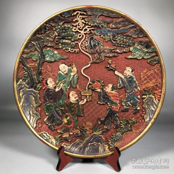 旧藏彩绘漆器圆盘【五老贺寿】赏盘摆件 净重1400克 全部亏本处理当工艺品卖T99352
