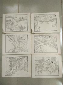 连环画作品选页 1 存23张 铁道游击队全