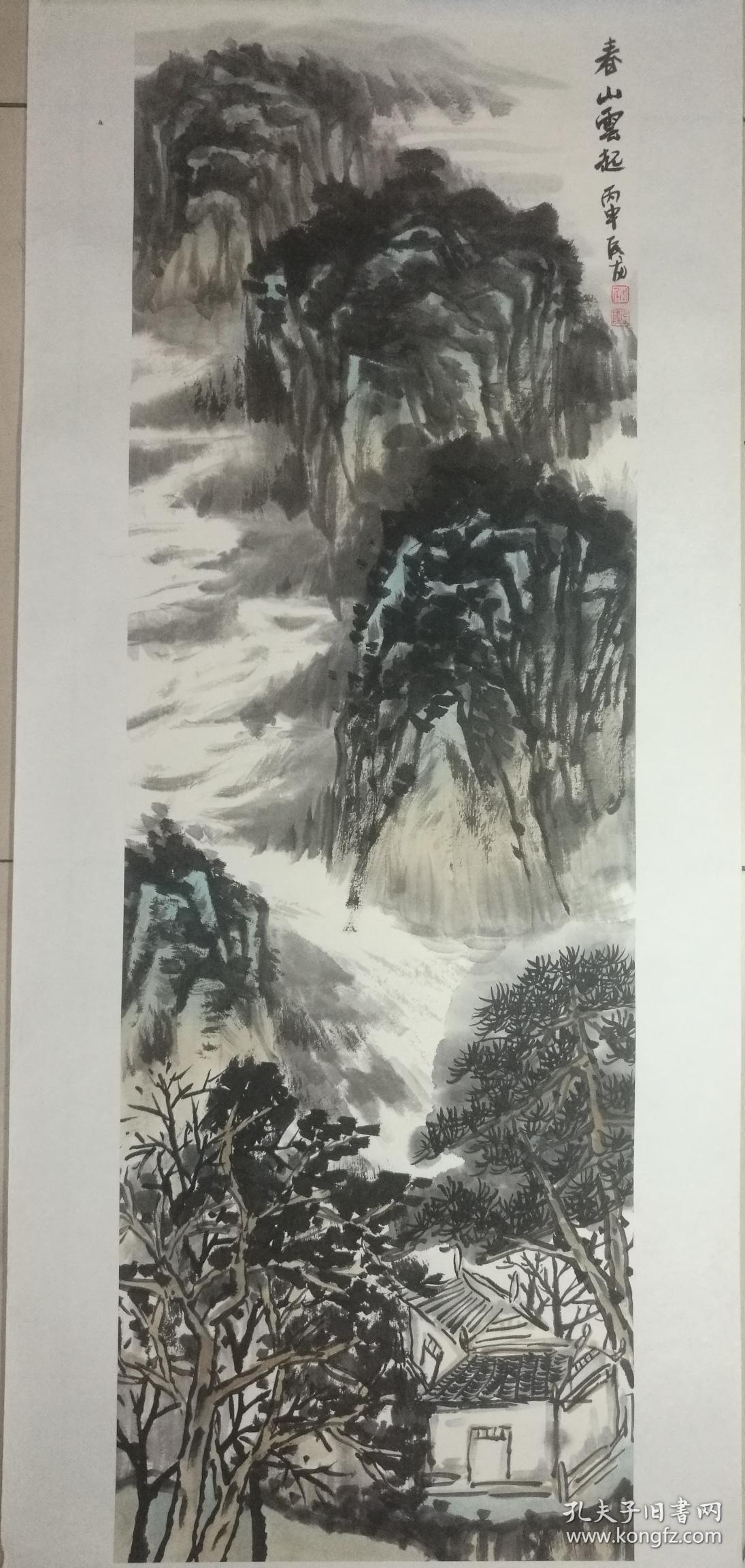 中国美协会员国画作品