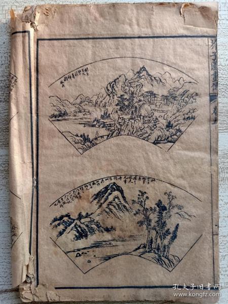古书山水画册,品如图所示开门一眼老,稀品,值得拥有