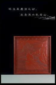 日本古董收藏品漆器茶具茶盘子雕漆剔红山水赏盘书房文房摆件包邮