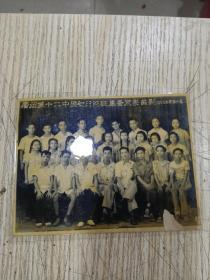 广州第十二中学初三丙班毕业同学留影(1953年)