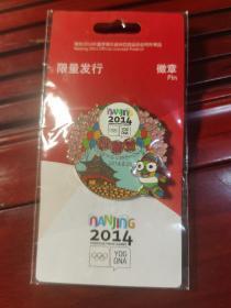 南京2014年夏季青年奥林匹克运动会限量徽章