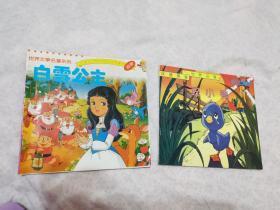 世界著名童话彩图绘本 汉语拼音世界名著  白雪公主 丑小鸭