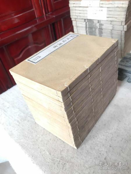 《欽定前漢書》光緒石印版 十六冊全