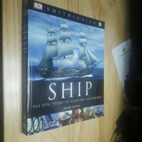 Ship 船 海上冒险惊奇故事