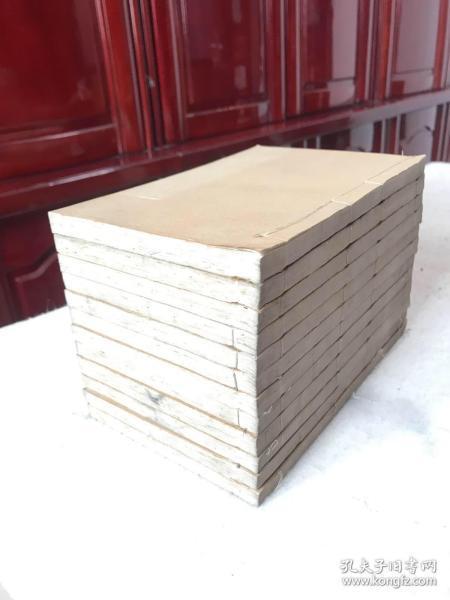 《钦定后汉书》光绪石印版 十二册全