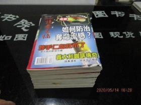 读者文摘1998年1-12期   品如图    馆藏   44-7号柜