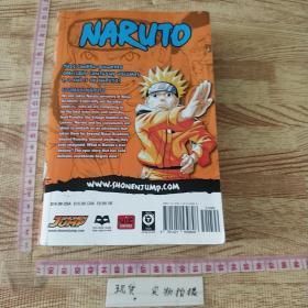 Naruto,Volume1