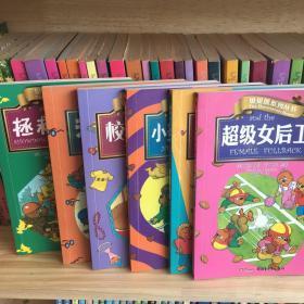 贝贝熊系列丛书·校园故事共6册