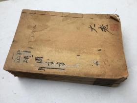 民國12年初版  白紙精印【隨園詩話】10冊一套全