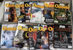 Outside 户外 2009年 全年 12册 打包