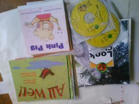 清华儿童英语分级读物:机灵狗故事乐园(第1级 第二版)45册、2盘CD (缺第1盘)