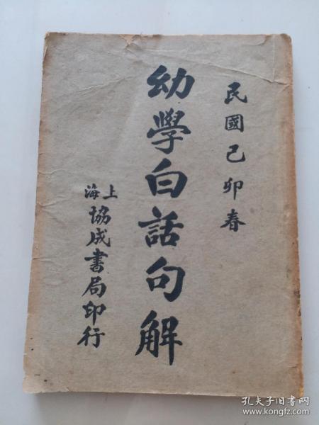 姘��藉繁����/骞煎���借���ヨВ1��/����涔�灞�