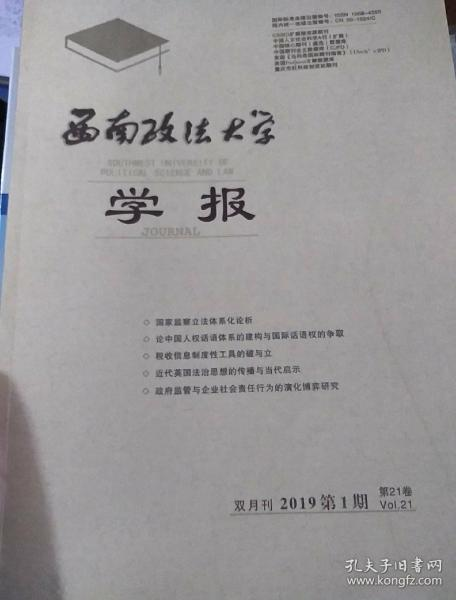 瑗垮���挎�澶у��瀛���2019骞�1��