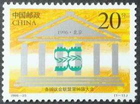 1996-25 ���借��浼����� ���跺�ㄦ�板�ㄥ��锛�1996-25��绁�锛�