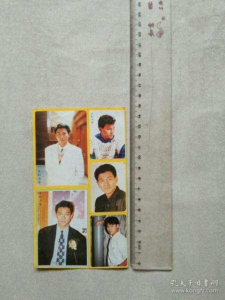 貼紙:劉德華(1大張上有5小張)