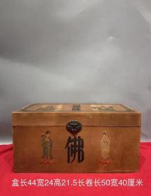 清代漆器箱装佛经长卷