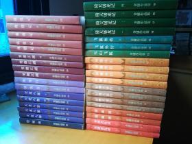 金庸作品集全36册