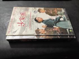 三十集电视连续剧【沙家浜】10碟装DVD