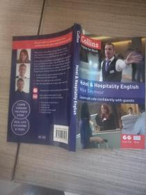 Collins Hotel and Hospitality English (Collins English for Business)[柯林斯酒店及酒店管理英语]