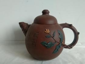 浩然斋 集藏紫砂器之六十:紫砂名人 吴建明 束旦生  石生 合制  精美紫砂壶