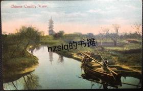 【影像资料】清末民初上海风光建筑明信片_ 龙华塔远景及周边河道木船等景象
