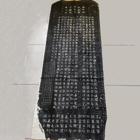 《爨宝子碑》精品拓片(非印刷)