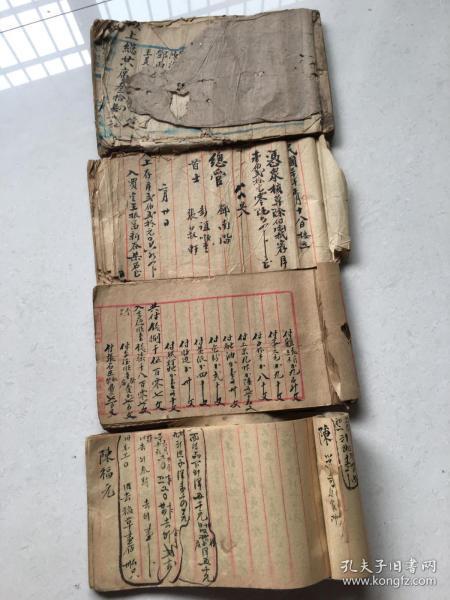 清民国解放初期账本四本