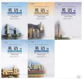 高中英语课本必修5本