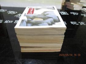 读者文摘1993年1-12期   品如图    馆藏   44-7号柜