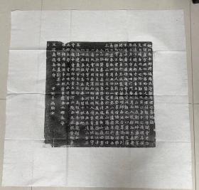 新出北魏精品《城阳太守郭翼墓志》前几年新拓,洛阳千唐志斋博物馆藏石。典型的北魏皇家字体,临摹好范本。黑色部分尺寸:41.5公分左右。