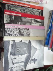 Mastirea   neamt,cetatea  taraneasca  din  prejmer,casteelul  hunedoara  , monumentul   de  la    adamclisi。(4本合售)